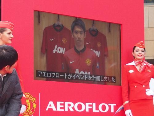 aerflot_united_08