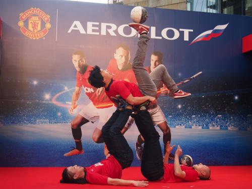 aerflot_united_10