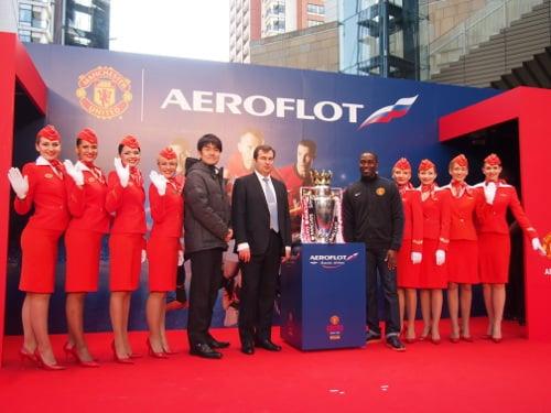 aerflot_united_12