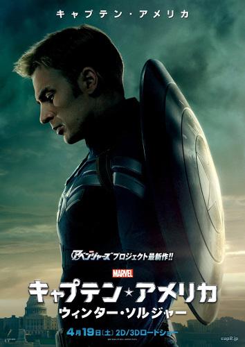 cap2_captain
