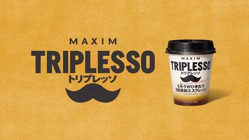 TRIPLESSO