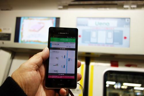 電車の運行情報も駅の情報もこれ1本でまるわかり! 電車に乗るのが楽しくなる『JR東日本アプリ』レビュー