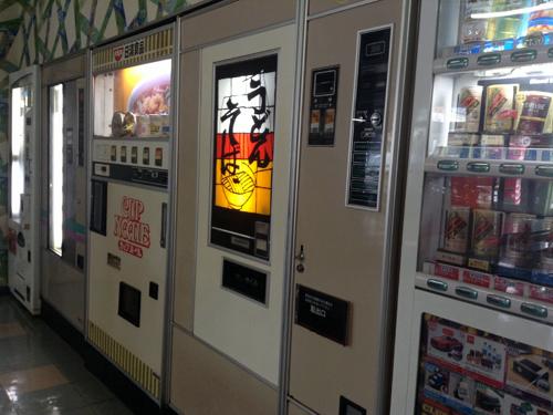 昭和の自販機