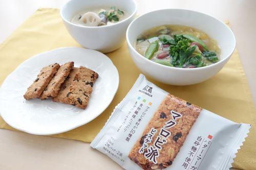 【作ってみた】『マクロビ派ビスケット』と野菜スープでプチマクロビランチ