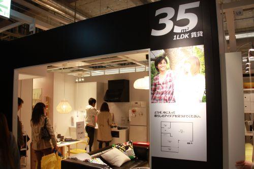 IKEAショールーム