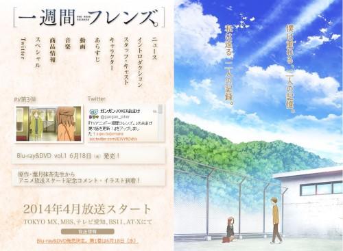 anime_1week