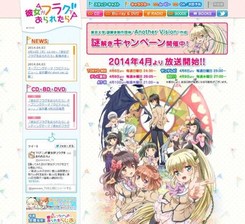 anime_gawo
