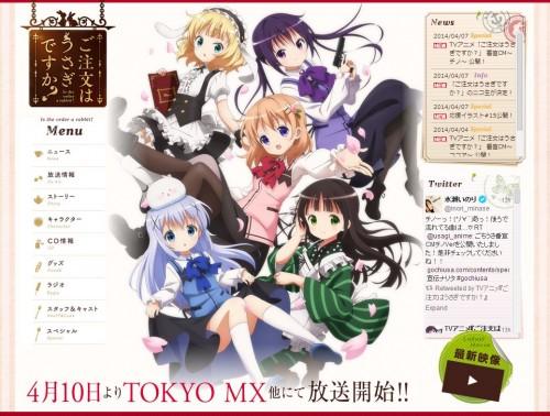 anime_gochi