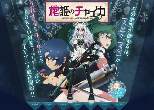 anime_hitsu