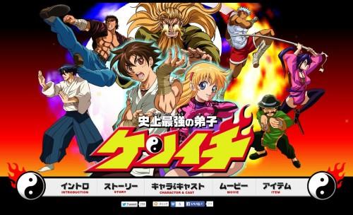 anime_ken