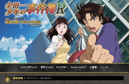 anime_kinda