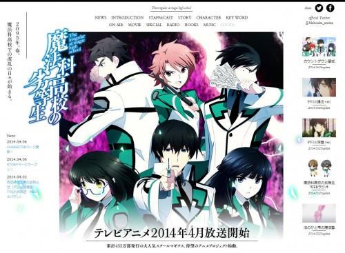 anime_maho