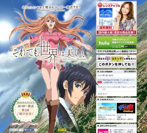 anime_sore