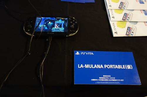 LA-MULANA PORTABLE(仮)