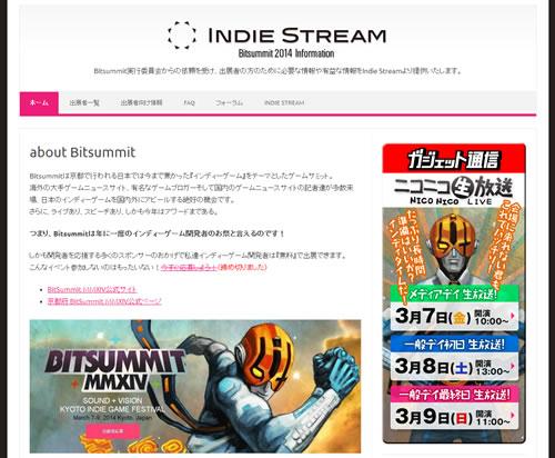 Indie Stream BitSummit