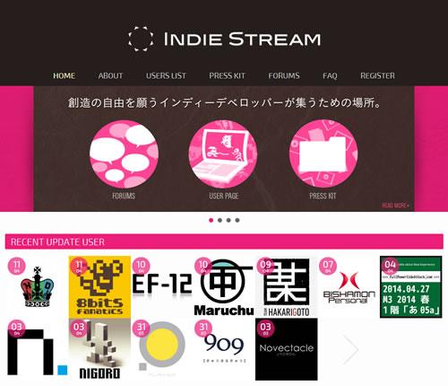 Indie Stream
