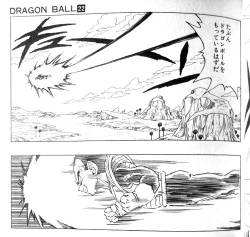 ドラゴンボールの左と右と読みやすさの秘密(ニカイドウレンジ公式ブログ)