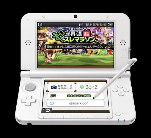 スレマラソンTOP_3DS本体