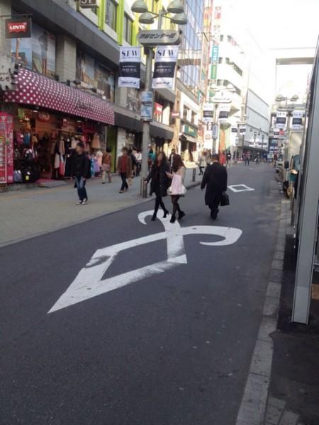 ★『SH』ルーン_渋谷