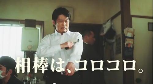 「潔癖刑事、24時」篇(45秒) (1)