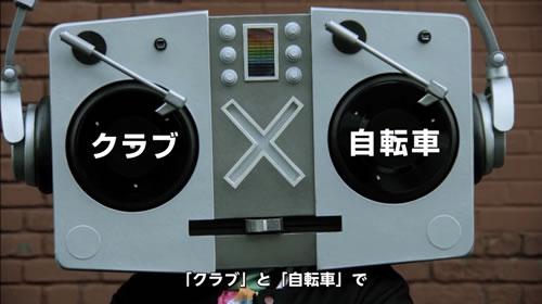 """日本も得意な「A×B=C」を作るリミックス文化 NYからリミックス文化を体現する""""リミックスマン""""が降臨!"""