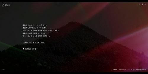 megamysterylast_ms_02