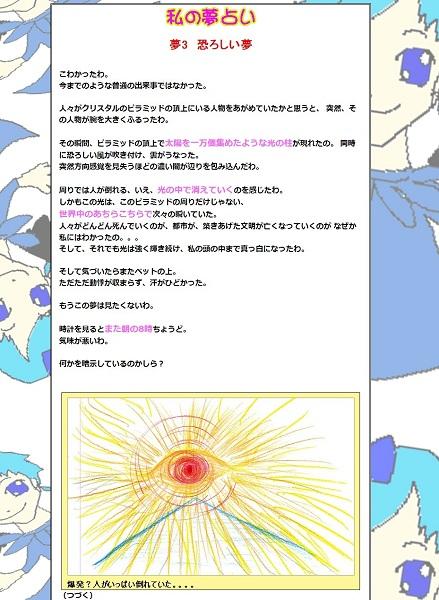 megamysterylast_ms_14