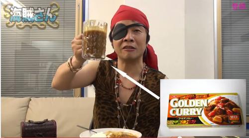 海賊さん「ゴールデンカレー バリ辛」ジョッキ2