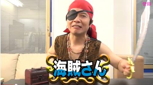 海賊さん「ゴールデンカレー バリ辛」01