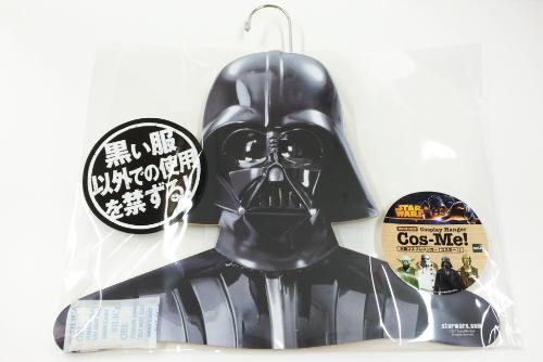 スター・ウォーズ 木製ハンガー Cos-Me(コスミー)
