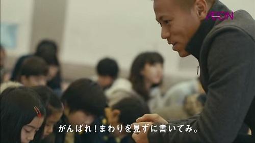 dreamnote_01