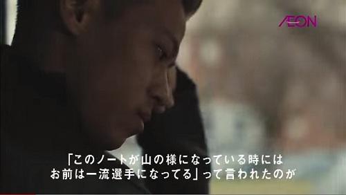 dreamnote_02