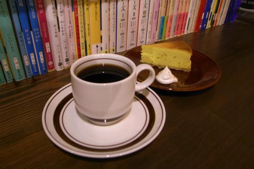 京都・HiFi Cafe 珈琲とかぼちゃケーキ