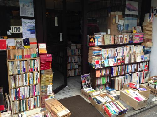 京都・西陣の古本屋さん『カライモブックス』の外観