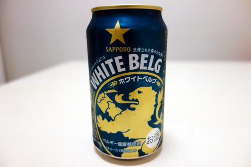 ベルギービール風の華やかな香りと味わいが自宅で楽しめる新ジャンル『サッポロ ホワイトベルグ』試飲レビュー