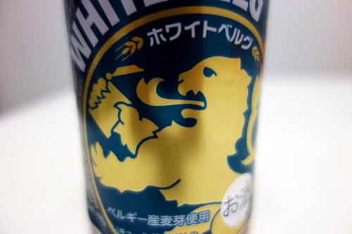 ライオンをデザイン