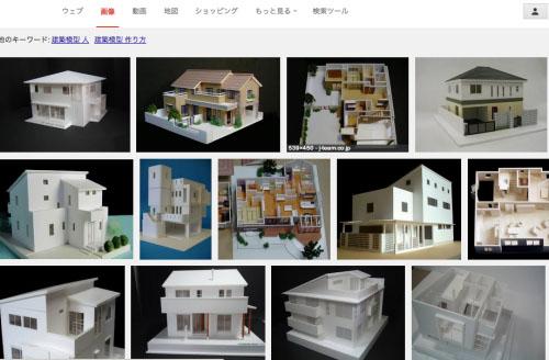 愛する人に東横インをプレゼントしよう(やっぱんつ.com)