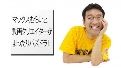 gcn_アーカイブ
