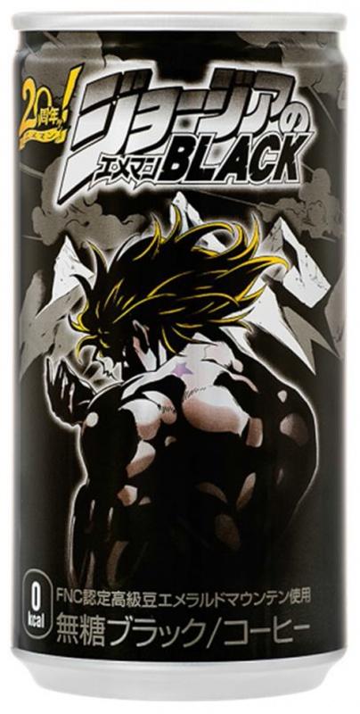ブラックDIO缶