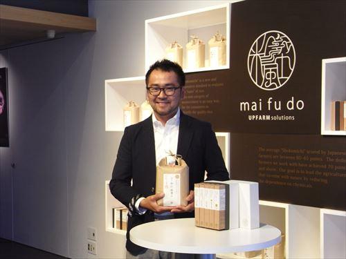 お米をもっと楽しもう!『米風土』ブランドが提案する新しいお米選びとは?