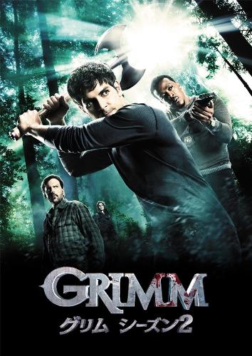 「GRIMM/グリム シーズン2」メインビジュアル