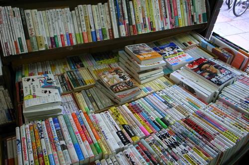 京都・二条寺町『三月書房』
