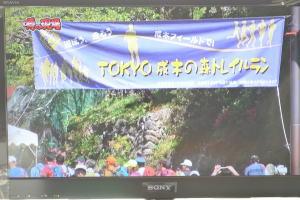 TBS番組「噂の!東京マガジン」に苦言を呈す(KFC TRIATHLON CLUB)