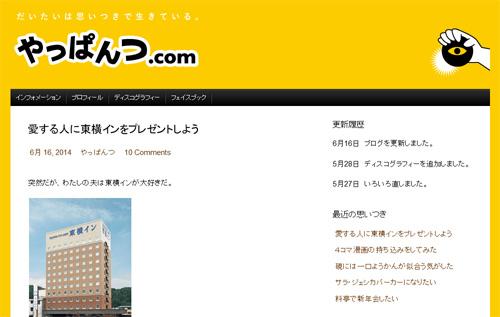����������������������com� �� ������ getnews