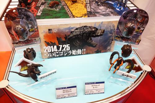 【東京おもちゃショー2014】タマゴが変形するフィギュアにハリウッド版『ゴジラ』が登場
