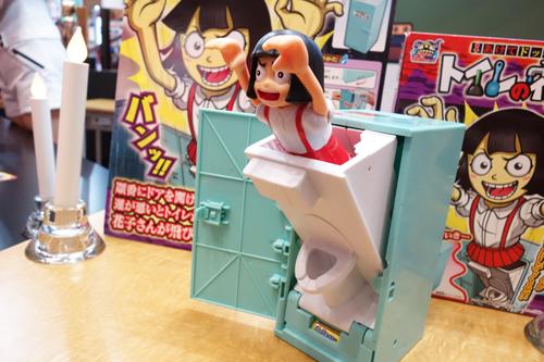 【東京おもちゃショー2014】放課後の怪談をテーマにした『あけてドッキリ!! トイレの花子さん』