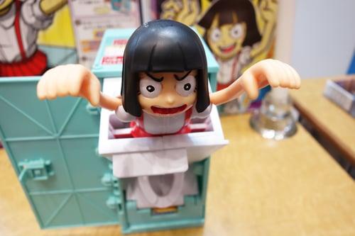 花子さんがバンッ!