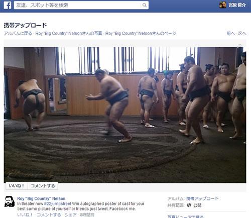 Facebookより引用