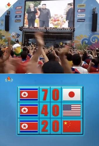 W杯決勝は「北朝鮮vsポルトガル」という動画が作られる 日本は0-7で負ける
