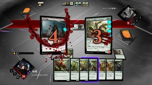 3 Gameplay-JP
